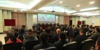 省质监局组织集中收看十九大开幕盛况 安排部署学习党的十九大报告 - 质量技术监督局