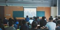 温州泵阀工程研究院集中收听收看十九大开幕盛况 - 兰州理工大学