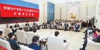 60多家媒体聚焦甘肃省代表团开放日 - 中国兰州网