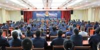 全省各地公安机关组织民警收听收看党的十九大开幕会直播 - 公安厅