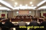 省质监局召开党组理论学习中心组学习会议 - 质量技术监督局