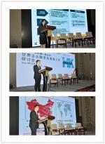 甘肃企业融资及香港上市研讨会在兰召开 - 外事侨务办