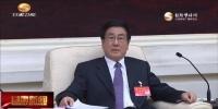 甘肃省代表团继续讨论党的十九大报告 - 甘肃省广播电影电视