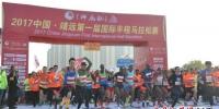 10月22日,甘肃靖远举办第一届国际半程马拉松赛,吸引了国内外近万人参加。 - 甘肃新闻
