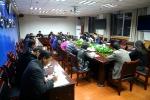 甘肃省统计局召开党组(扩大)会议传达学习党的十九大精神 安排部署学习贯彻工作 - 统计局