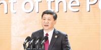 习近平出席亚太经合组织工商领导人峰会并发表主旨演讲 - 人民网