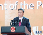 习近平主席在亚太经合组织工商领导人峰会上的主旨演讲(全文) - 外事侨务办
