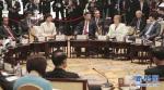 习近平出席亚太经合组织领导人与东盟领导人对话会 - 外事侨务办
