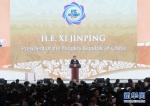 李荣灿会见乌兹别克斯坦客人——开展务实合作实现互利共赢 - 外事侨务办