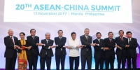李克强:构建理念共通、繁荣共享、责任共担的命运共同体 - 中国兰州网