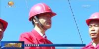 【十九大代表回基层】杨义兴:创新在生产一线 做新时代产业工人 - 甘肃省广播电影电视