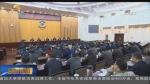 甘肃省政协召开党组扩大会议传达中央有关文件精神 冯健身主持 - 甘肃省广播电影电视