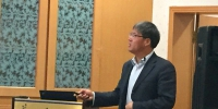 省部共建国家重点实验室徐仰涛副主任在甘肃省战略新兴材料科技及产业发展研讨会上作专题报告 - 兰州理工大学