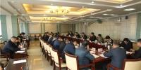 省工商局举行党组中心组十九大精神学习交流会 - 工商局