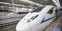 西成高铁进入全线拉通试验阶段 - 人民网