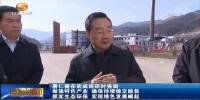 唐仁健:做强特色产业 确保持续稳定脱贫 抓实生态环保 实现绿色发展崛起 - 甘肃省广播电影电视