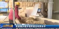 甘肃省稳步提升秸秆综合利用水平 - 甘肃省广播电影电视