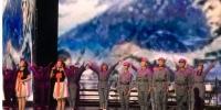 """12月6日,""""人教杯""""唱响主旋律重温中华经典暨读者?中国阅读行动经典诵读大赛决赛在兰州举行。图为比赛现场。 刘玉桃 摄 - 甘肃新闻"""