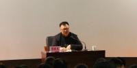 陈晓龙作党的十九大精神辅导报告 - 兰州城市学院