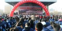 甘肃省大型爱路护路宣传教育活动在皋兰县四中启动(实习生 安淑月 摄) - 人民网