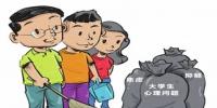 教育部要求高校开设健康教育公共选修课 - 兰州理工大学