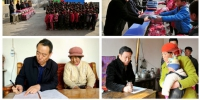 我办组织帮扶干部赴积石山县帮扶村制定贫困户帮扶计划 - 外事侨务办