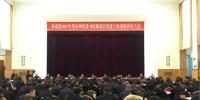 甘肃基层党建述职评议:直面薄弱问题 讲经验谋整改 - 甘肃新闻