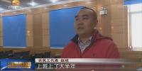 嘉峪关市两级法院助114名农民工讨薪 - 甘肃省广播电影电视