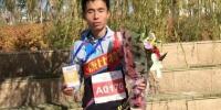 资料图:现就读于西北师范大学体育学院的大二学生邱旺东,多次参加马拉松,并屡屡夺冠。受访人提供 - 甘肃新闻
