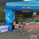 资料图:邱旺东于浙江定海参加2017年国家登山健身步道联赛总决赛,冲刺夺冠。受访人提供 - 甘肃新闻