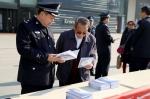 兰州地区反恐办举办《中华人民共和国反恐怖主义法》普法宣传活动 - 公安局