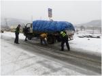 我省交通运输系统全力应对降雪 - 交通运输厅