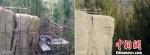"""资料图。图为""""干旱环境下土遗址保护关键技术研发与应用""""项目应用于土遗址保护前后对比图。敦煌研究院供图 - 甘肃新闻"""
