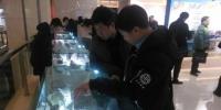 """1月11日,""""十二五""""甘肃省国土资源厅地质勘查成果交流会在兰州举行。图为活动现场,参观者对矿产样石进行讨论。 艾庆龙 摄 - 甘肃新闻"""