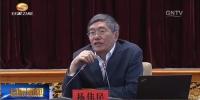 甘肃省委理论中心组举行专题学习会 - 甘肃省广播电影电视