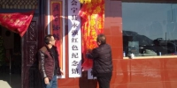 图为邢永强个人筹建的红色纪念馆挂牌开馆,并免费对公众开放。 钟欣 摄 - 甘肃新闻