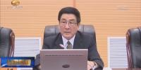 甘肃省十二届人大常委会举行第三十七次会议、林铎主持 - 甘肃省广播电影电视