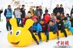 图为少年儿童参与雪地毛毛虫娱乐活动。 翟继宗 摄 - 甘肃新闻