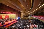 1月24日,甘肃省第十三届人民代表大会第一次会议在兰州开幕。图为开幕式现场。 - 甘肃新闻