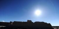 资料图。图为甘肃张掖市高台县境内的骆驼城遗址。 杨艳敏 摄 - 甘肃新闻
