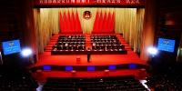 欧阳坚当选政协甘肃省第十二届委员会主席(组图+视频) - 中国甘肃网