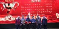 2018年1月30日晚,甘肃省民营经济研究会年会暨甘肃省民营经济论坛年度人物颁奖典礼在兰州举行。 崔琳 摄 - 甘肃新闻