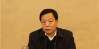 省司法厅党委书记、厅长牛纪南出席会议并讲话_副本.jpg - 司法厅