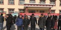 省工商局在夏河县开展新春送温暖活动 - 工商局