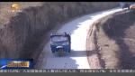 """""""四好""""农村路 托起百姓致富梦 - 甘肃省广播电影电视"""