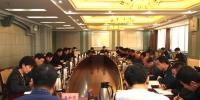 省工商局传达学习党的十九届二中全会精神 - 工商局