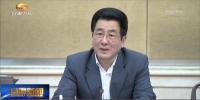 林铎:坚定信心决心 加快转型 升级努力为全省发展做更大贡献 - 甘肃省广播电影电视
