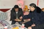 王世华在夏河县达麦村慰问贫困群众 - 工商局