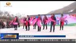 欧阳坚:聚焦目标实干真帮 时不我待扶贫济困 - 甘肃省广播电影电视