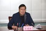 省工商局通报领导班子民主生活会情况 - 工商局